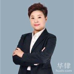 濟南律師-王蓮花律師