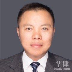 亳州律師-曹永軍律師