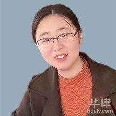 淄博律師-李艷輝律師團律師