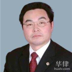 荊門律師-阮建國律師