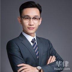 上海房產糾紛律師-陳澤文律師