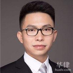 广州合同纠纷亚搏娱乐app下载-陆志强亚搏娱乐app下载