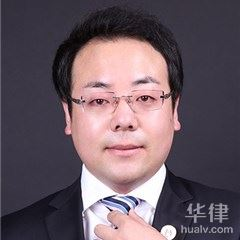 北京交通事故律師-京師姚志斗律師團隊律師