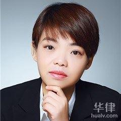 上海離婚律師-王競秋律師