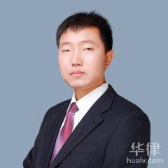 石家庄律师-赵江华律师