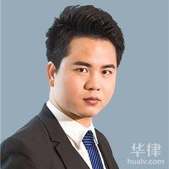 汕頭消費權益律師-陳青健律師