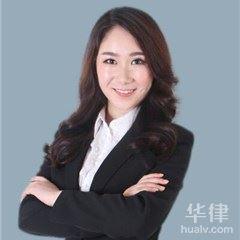 長沙合同糾紛律師-徐麗律師