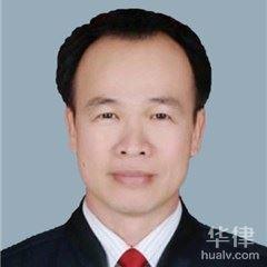 河池律師-李東軍律師