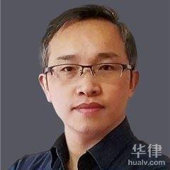 成都交通事故律師-吳勇律師