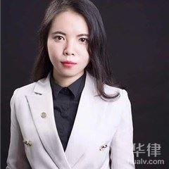昆明律師-姚芳律師