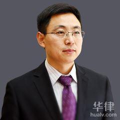 上海刑事辯護律師-劉德志律師