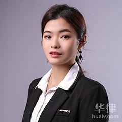 广州刑事辩护律师-何丽秀律师