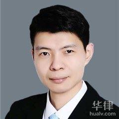 徐州律師-楊權法律師