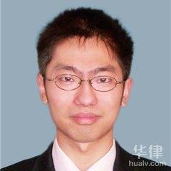 上海房產糾紛律師-衛始宇律師