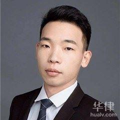 福州律师-谢坤福律师