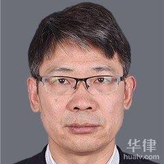 广州合同纠纷律师-马永刚律师