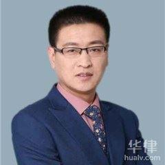 北京刑事辩护律师-盈科程洪波律师团队律师