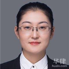 北京交通事故律師-尹夢嬌律師