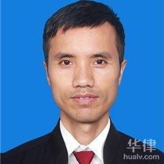 貴州工傷賠償律師-李永剛律師