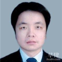 河南合同糾紛律師-徐勇律師