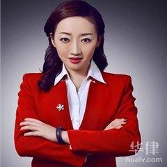 黃南律師-王紅妍律師