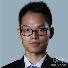 清遠律師-曾憲輝律師