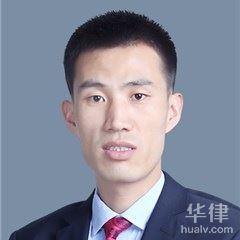 金昌律師-王軍平律師