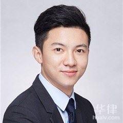 中山律師-劉冬坤律師