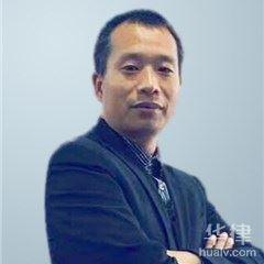 北京交通事故律師-付新嶺律師