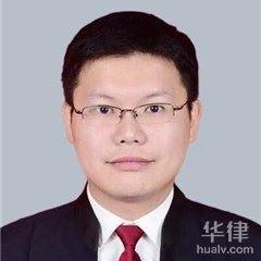 三明律师-孟昭斌律师