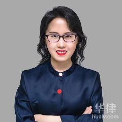 石家庄律师-刘欢律师