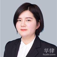 徐州律師-張夢娜律師