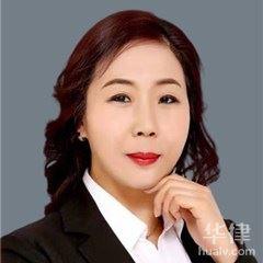 呼和浩特律師-王麗華律師