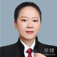 洛陽律師-陸田律師