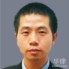 南昌律師-邵新林律師