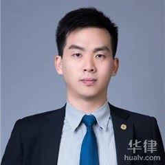 廣州律師-張楠豫律師