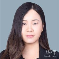 廣州刑事辯護律師-湯婷律師