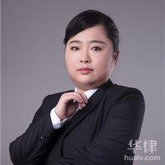 豐都縣律師-謝怡律師