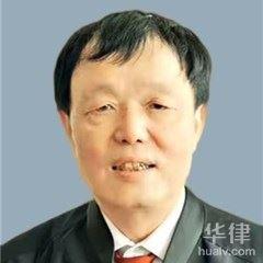 邵陽律師-饒一軍律師