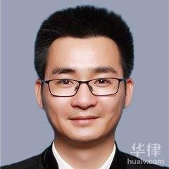 海口市律師-王日輝律師