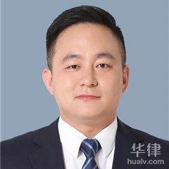 广州合同纠纷律师-刘斌律师