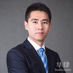 宝鸡律师-刘鹏昭律师