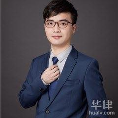 上海房产纠纷律师-褚俊杰律师