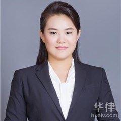 和平区律师-刘欢律师