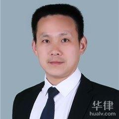 萊蕪律師-師鑫律師