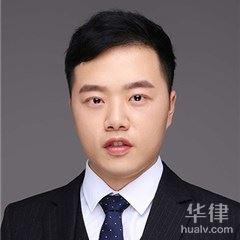 杭州合同糾紛律師-譚躍侖律師