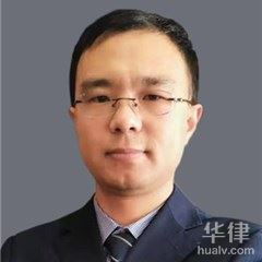 忻州律師-武劍旺律師