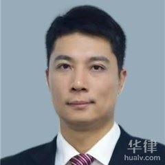 廣州刑事辯護律師-何麗國律師
