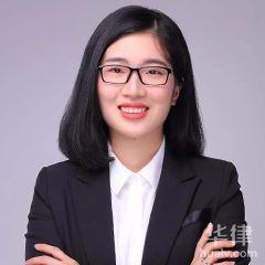 寧波婚姻家庭律師-胡蝶飛律師