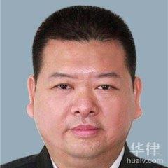 广州刑事辩护律师-黄进亮律师